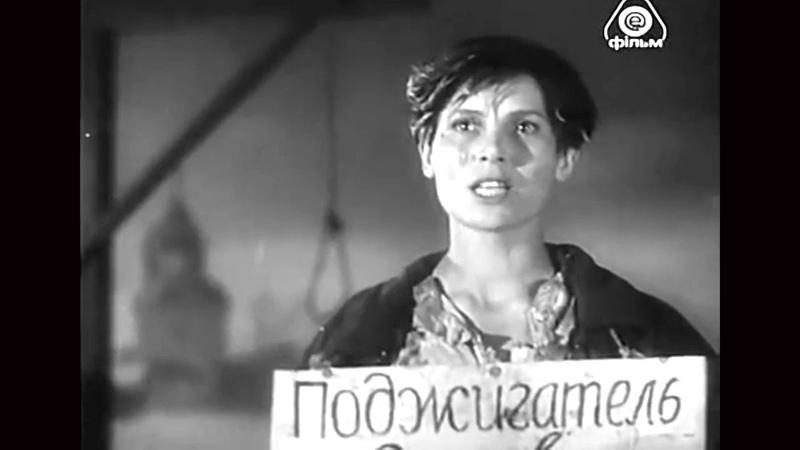 Зоя Космодемьянская последние слова