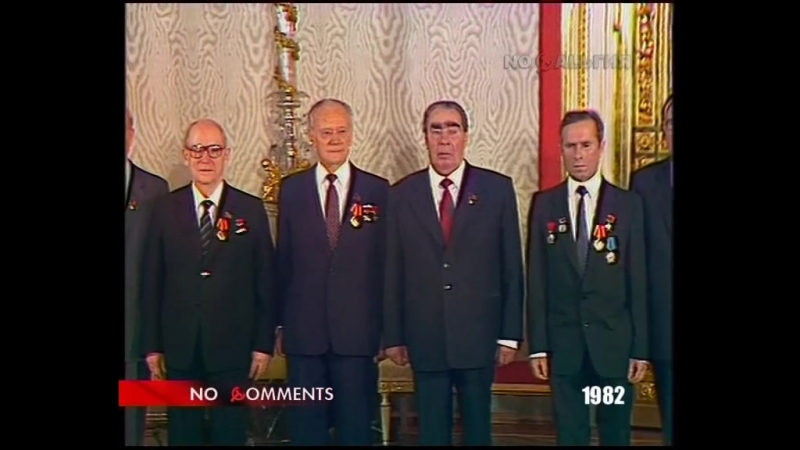 Леонид Брежнев Ничего ребята вырежут