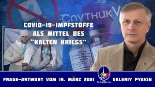 Impfstopp für AstraZeneca (Valeriy Pyakin )