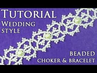 """DIY: beading wedding lace choker (bracelet) / Свадебный чокер (браслет) """"Кружево"""""""