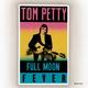 Tom Petty - Runnin' Down A Dream (K-DST) (Grand Theft Auto: San Andreas OST)