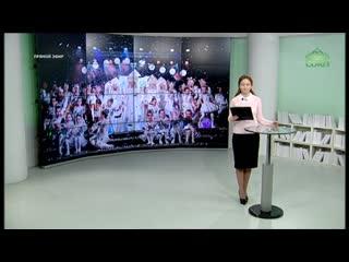В городе Зеленодольске в рамках фестиваля «Свет Вифлеемской звезды» состоялся гала-концерт..mp4