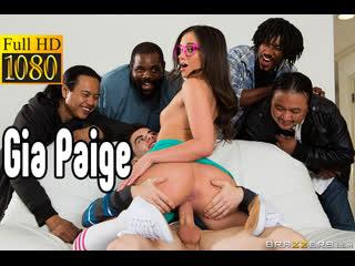 Gia Paige большая попка BIG ASS  big tits Трах all sex, porn, big tits, Milf, инцест, порно blowjob brazzers секс анальное]