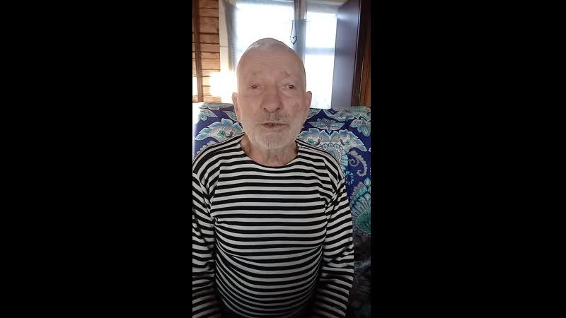 Есин Василий Тихонович самый пожилой моряк Абзелиловском районе.
