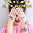 Танюшка Гончарова фото №44