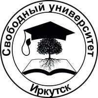 Логотип Свободный Университет