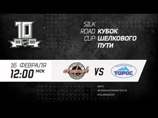 Челмет (Челябинск) - Торос (Нефтекамск)