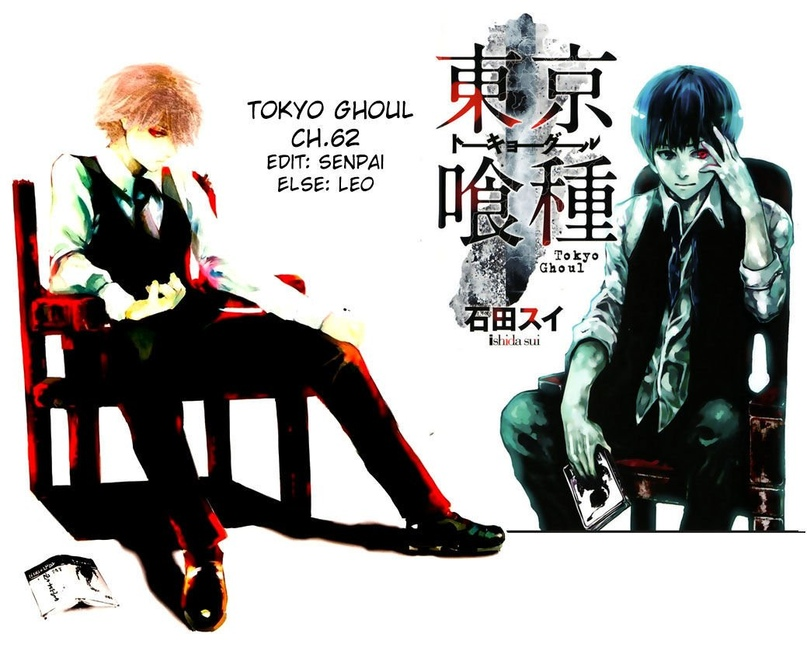 Tokyo Ghoul, Vol.7 Chapter 62 Kaneki, image #19