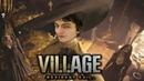 Мэддисон проходит Resident Evil про деревню