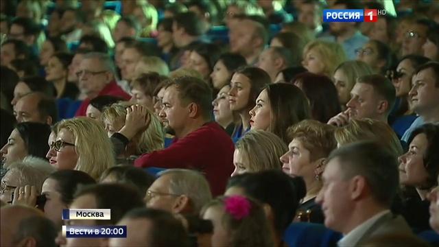 Вести в 2000 • В Кремле награждают лауреатов первой Национальной музыкальной премии