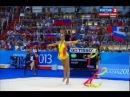 Universiade Kazan 2013 - Olga Bogdanova EST - Ribbon 14.733