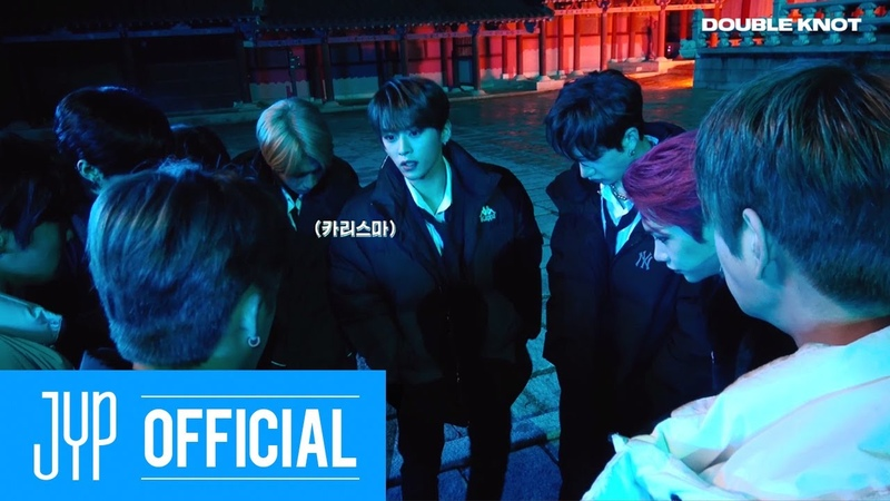 Stray Kids Double Knot English Ver Performance Video MAKING FILM