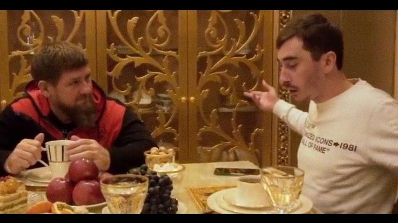 Серго и Кадыров Пойду Учить Чеченский