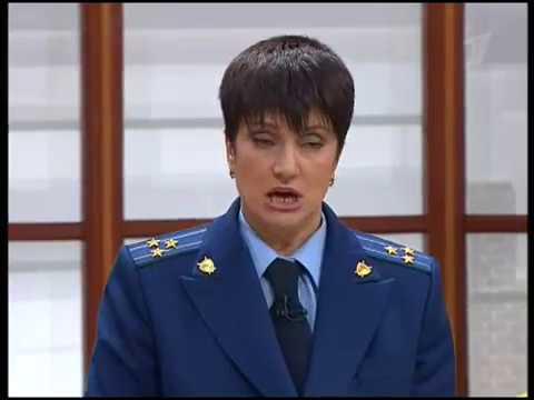 Федеральный судья (Первый канал,26.01.2006)