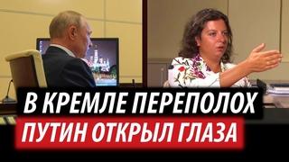 В Кремле переполох. Путин открыл глаза