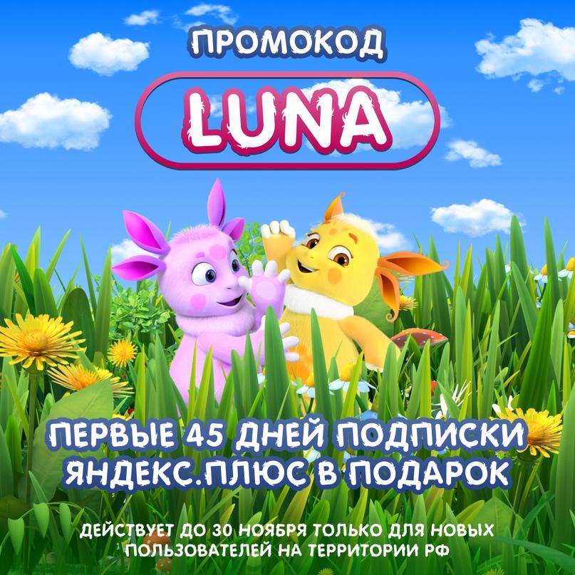 Мамочки, это просто лучшая новость для вас и для ваших малышей 🤩 На КиноПоиск HD...