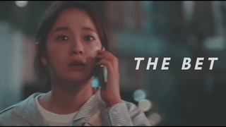 sehun and sejeong - the bet