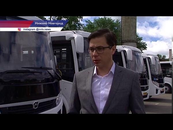 Девять новых автобусов появилось в Нижегородпассажиравтотранс