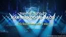 Halayla Sameaj הלילה שמח Esta noche es alegre Canta Haim Israel חיים ישראל