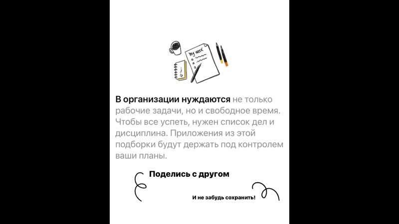 Привет 🙋🏻♂️ на связи с вами я Роберт создатель и директор магазина техники Apple в Казани @ apples116 🔝⠀В карусели делюсь