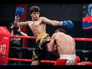 Рубка и три нокдауна | Денис Романов, Россия vs Али Салдоев, Россия | Fair Fight Kickboxing