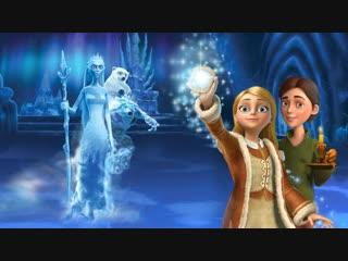 Снежная Королева: Зааааазеееееркалье трейлер (2019)