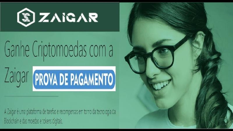 Zaigar Prova de pagamento em DASH Ganhe CriptoMoedas e tokens digitais Grátis Renda Extra