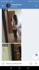 Слив Евлеевой В Телеграм