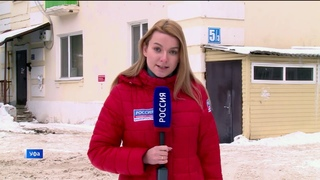 Снос добротного дома для постройки парковки Арбитражного суда Башкирии