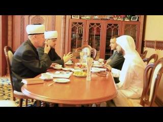 Абу Бакр Шатри посетил Московскую Соборную мечеть и Совет муфтиев России