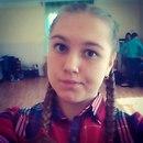 Фотоальбом Полины Терновскаи