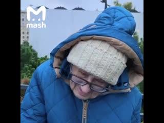 В Москве девушка-блогер спасла 83-летнюю бабушку, которая торговала зеленью