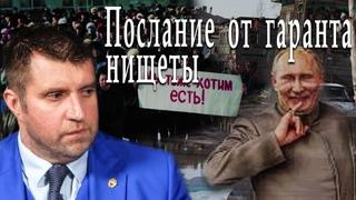 21 АПРЕЛЯ . Мысли вслух.  #ДмитрийПотапенко