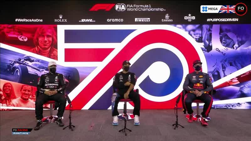 F1 2020 04 Гран При Великобритании квалификация пресс конференция