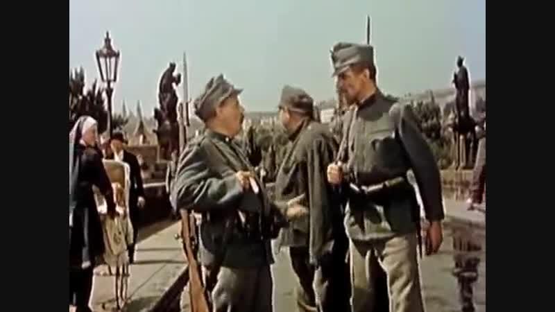 Бравый солдат Швейк В тылу 1957 Dobrý voják Svejk 1 чвсть