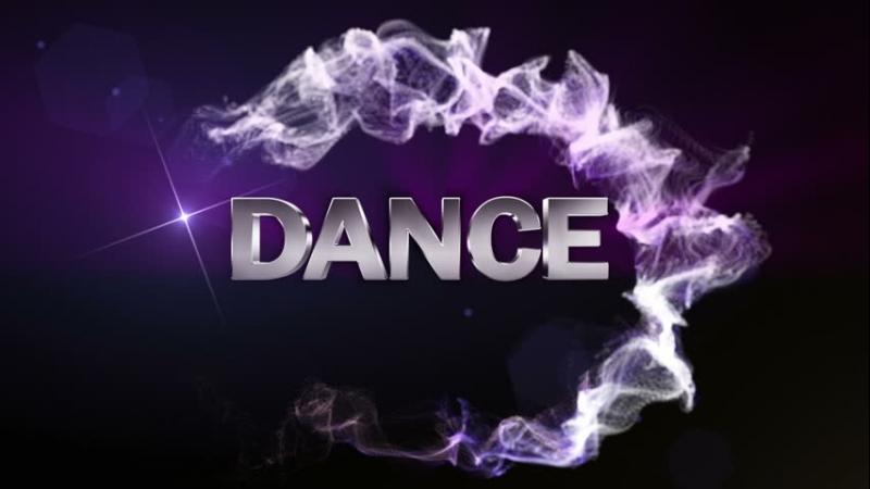 Картинка танцы с надписями