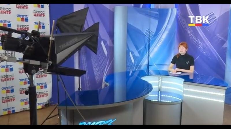 В Бердске начала свою работу школа телеведущих тележурналистов ТВК