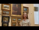 Экскурсия «Радищевский музей для всех друзей». Морской пейзаж