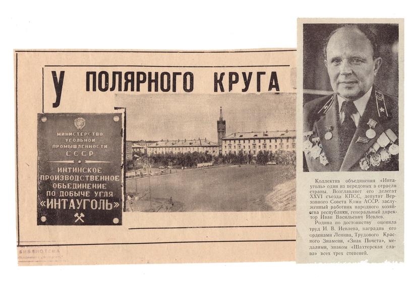 Горняцкий характер, изображение №25