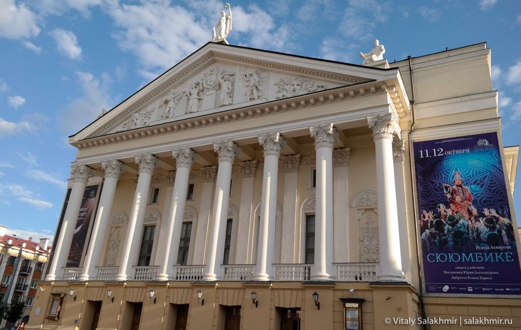 Театр драмы в Казани, площадь Свободы, 2020