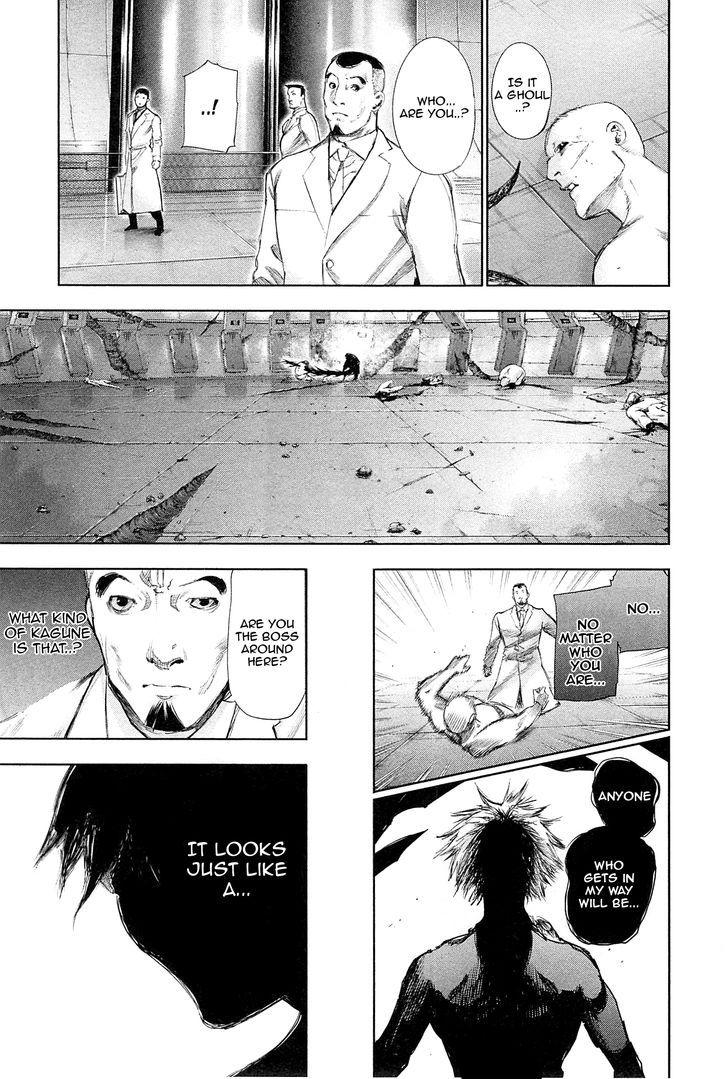 Tokyo Ghoul, Vol.10 Chapter 100 Centipede, image #16