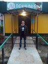 Личный фотоальбом Шанс Yanoy
