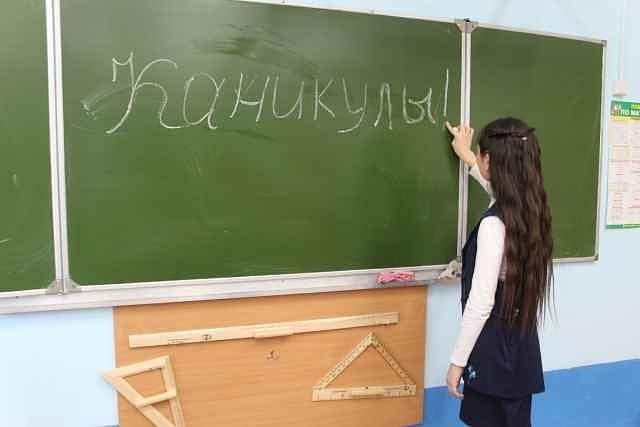 В Петровском районе школьные каникулы продлены до седьмого ноября