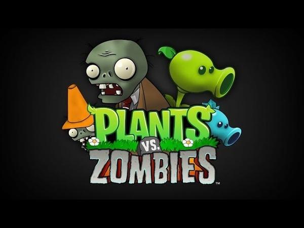 Plants vs. Zombies Game of the Year,Тут очень жестко)Растения против Зомби
