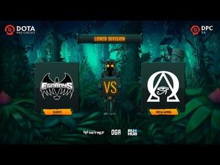 EGOBOYS vs Omega Gaming, OGA DPC SA Season 2, bo3, game 1 [Inmate & Jam]