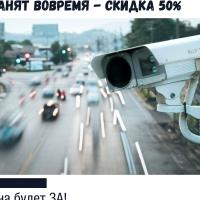 Фотография Андрея Киричко ВКонтакте