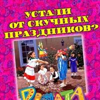 ΕвгенияΕршова