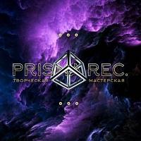 Логотип PRISMA RECORDS (PR)