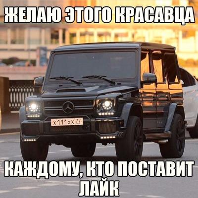 Олег Низамов