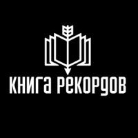 Книга рекордов   Шок фото